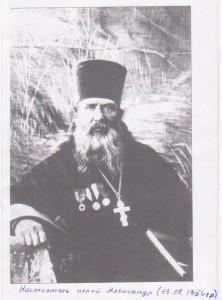 Настоятель о.Александр_(3)